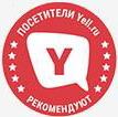 Отзывы на yell.ru